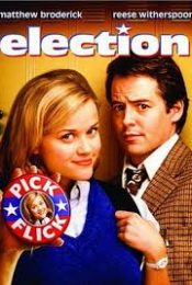Election ครูขาอย่าหาว่าหนูแสบ 1999