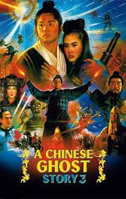 A Chinese Ghost Story 3 โปเยโปโลเย ภาค 3 1991