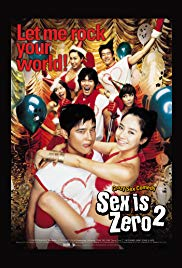 Sex is Zero 2 (2007) ขบวนการปิ๊ดปี้ปิ๊ด 2 แผนแอ้มน้องใหม่หัวใจสะเทิ้น