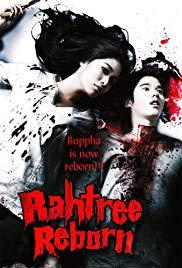 Buppah Rahtree 3.1 (2009) บุปผาราตรี 3.1