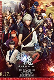 Gintama 2 Rules Are Meant To Be Broken (2018)