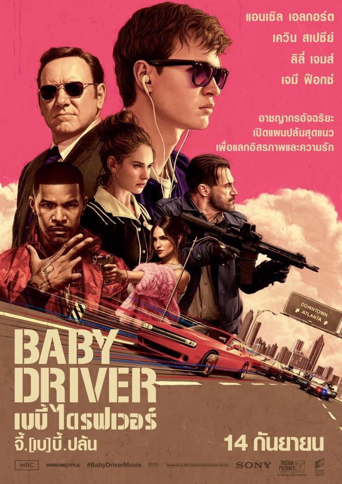BABY DRIVER (2017) จี้ เบบี้ ปล้น