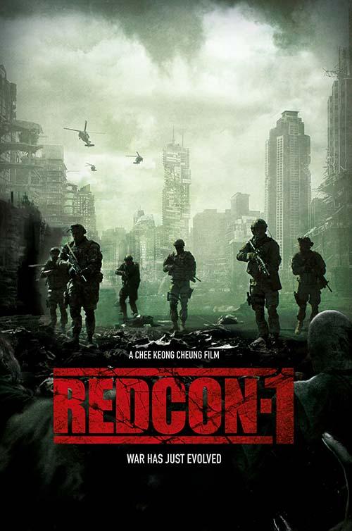Redcon-1 (2018) เรดคอน-1