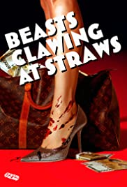 Beasts Clawing at Straws (2020) บรรยายไทย