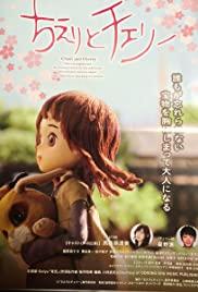 Chieri and Cherry (2015)