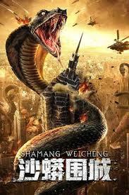 Snake Fall of a City (2021) เลื้อยล่าระห่ำเมือง