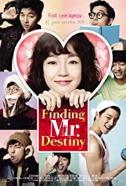 Finding Mr. Destiny (2010) พรหมลิขิตวุ่นวาย ของเจ้าชายในฝัน