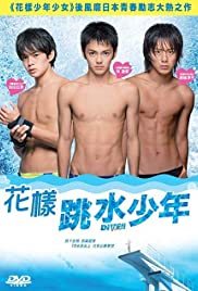 Dive (2008)