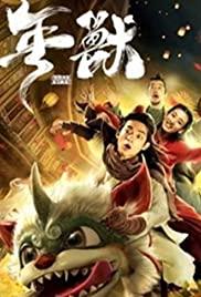 Nian (Nian Shou) (2020)