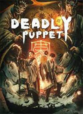 Deadly Puppet (2021) จินกุฉีตัน1 การฆ่าในเมืองมืด