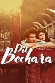 Dil Bechara (2020) ดิล เบชารา